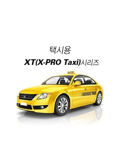 TAXI battery 2